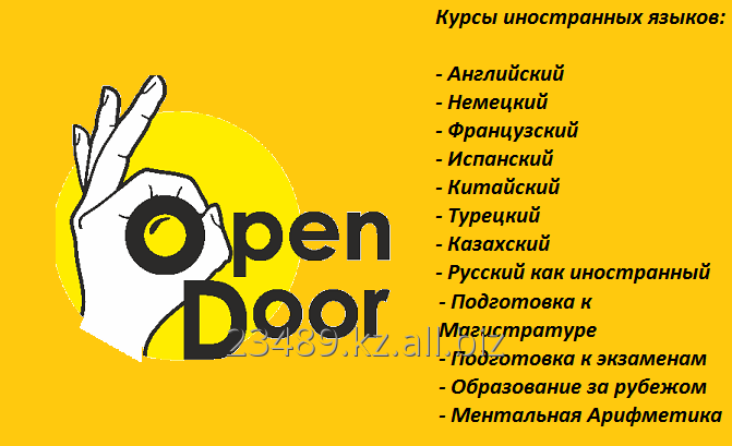 Order Courses of foreign languages from OPEN DOOR!