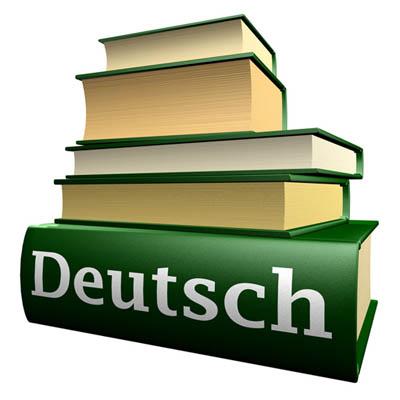 Заказать Перевод на немецкий