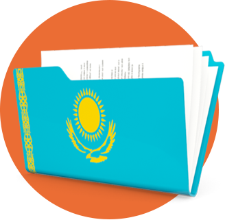 Заказать Перевод на казахский