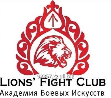 Заказать Академия Боевых Искусств Lions' Fight Club