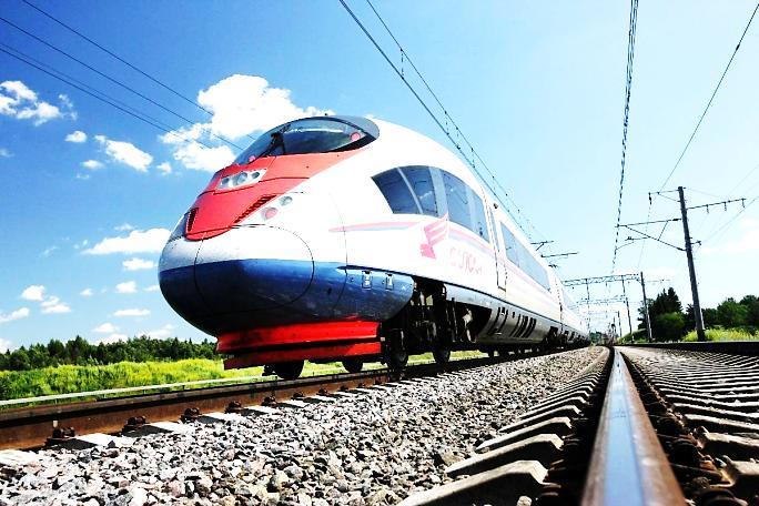 Заказать Бронирование железнодорожных билетов