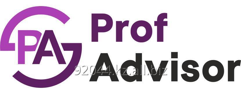 Заказать Бухгалтерский аутсорсинг, бухгалтерские и налоговые услуги,