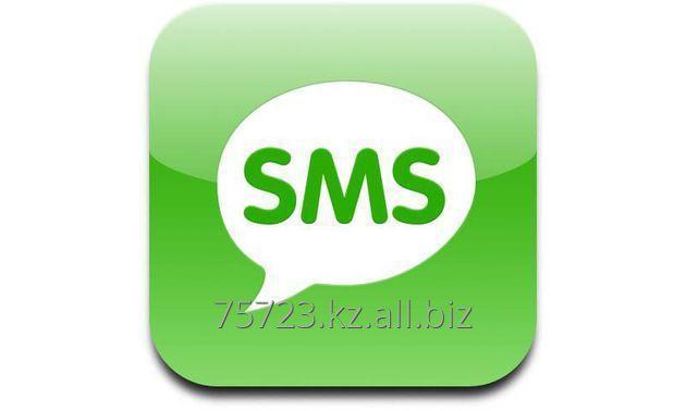 Заказать СМС-рассылка в г. Астана