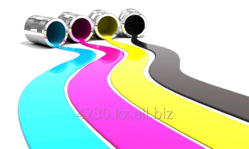 Заказать Полноцветная лазерная печать