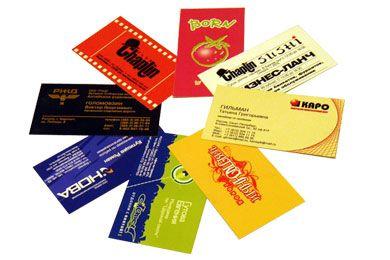 Заказать Разработка макета визитки, бланка