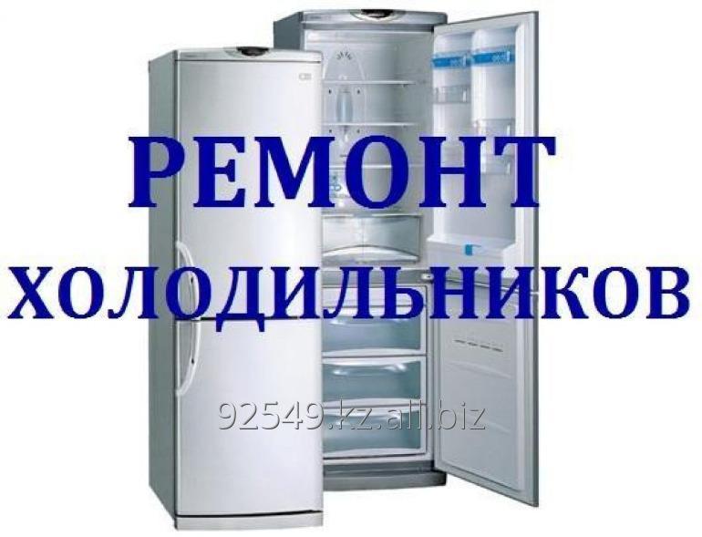 Заказать Ремонт холодильников в Караганде
