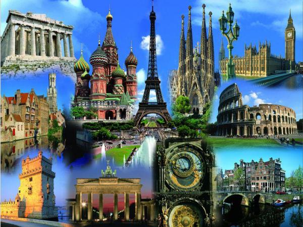 Туры в Европу, туры по Европе
