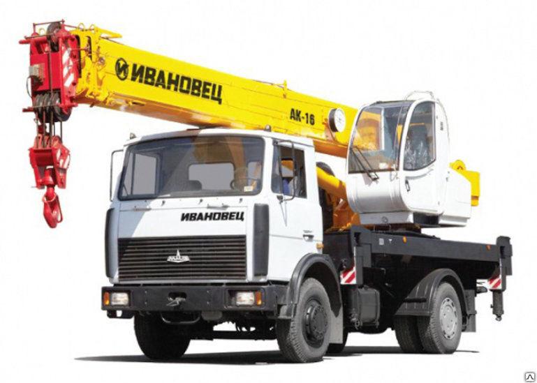 Автокран 16 м 16 тонн