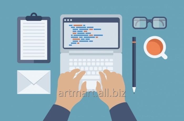 Заказать Разработка веб сайтов
