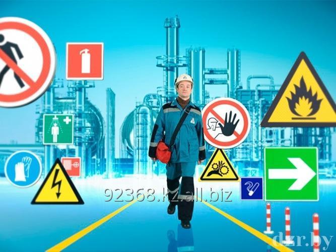 Заказать Курсы - Промышленная безопасность