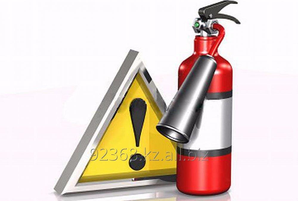 Заказать Пожарная безопасность в объеме ПТМ