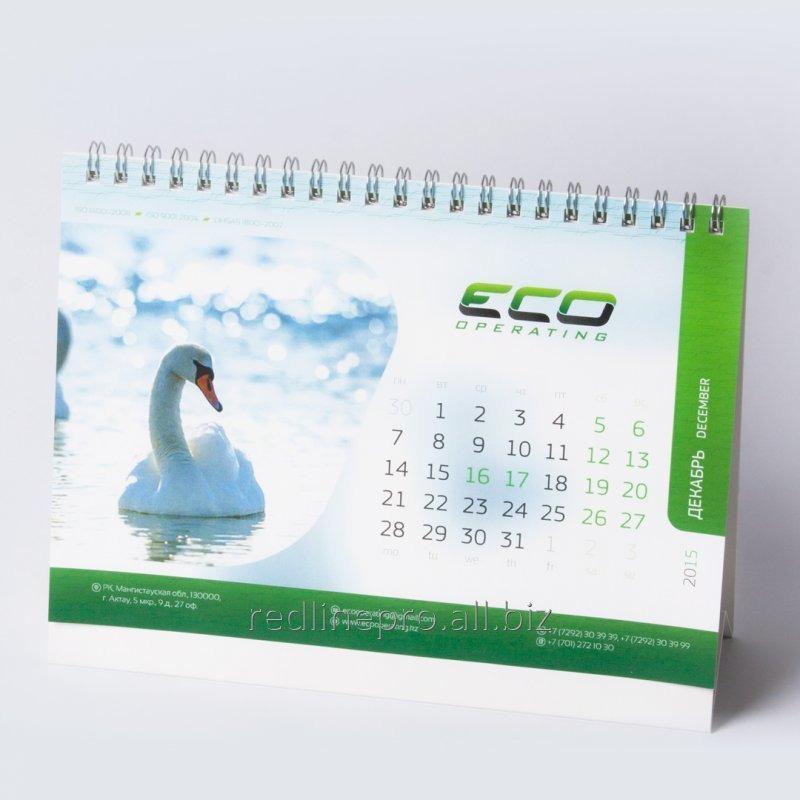 Заказать Календари в Актау