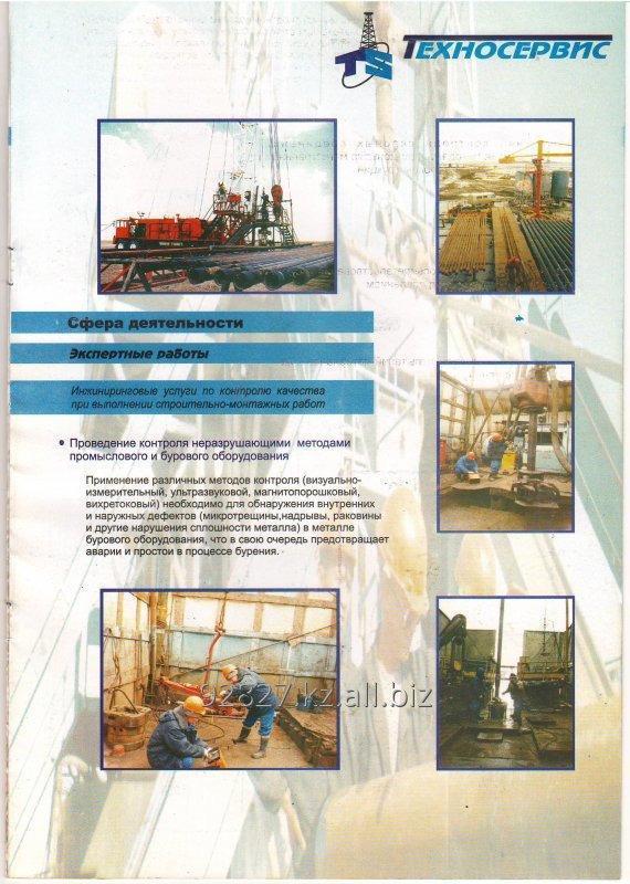 Заказать Механические испытания материалов и сварных соединений, Твердометрия