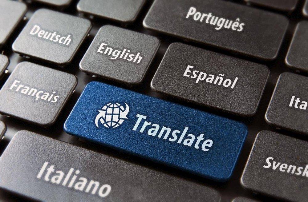 Заказать Перевод с и на английский язык