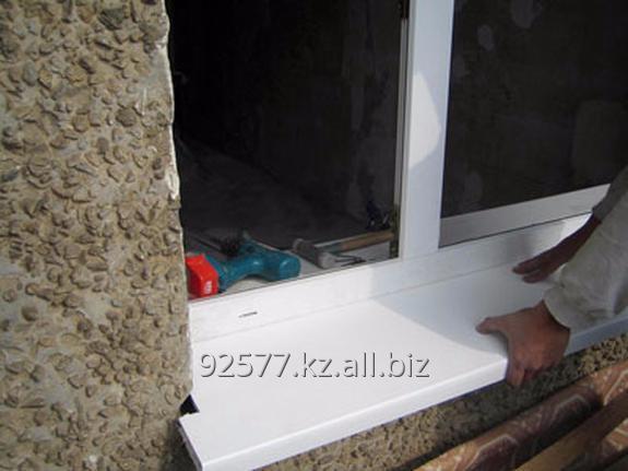 Order Installation of otliv for windows