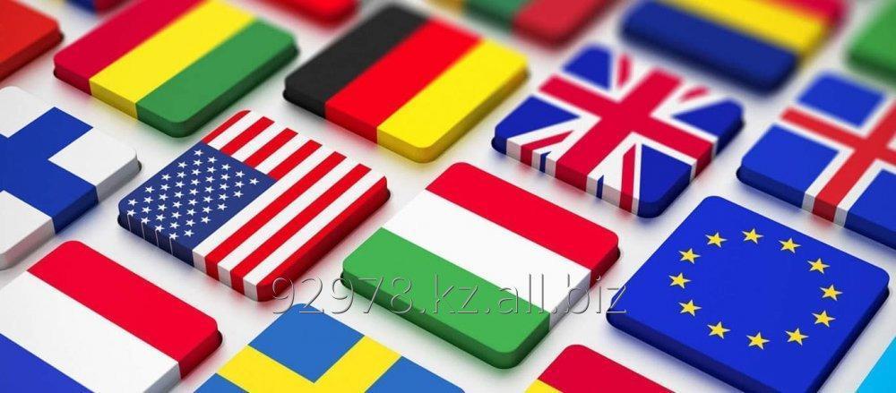 Заказать Технический перевод в Алматы
