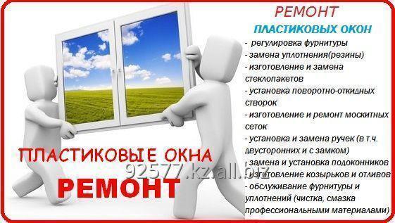 Заказать Регулировка окон и дверей
