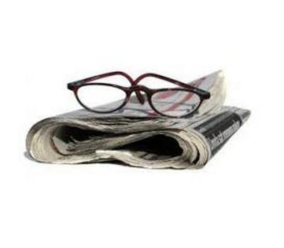 Заказать Реклама в прессе деловой