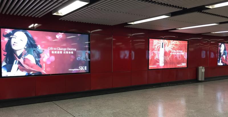 Заказать Реклама в метро