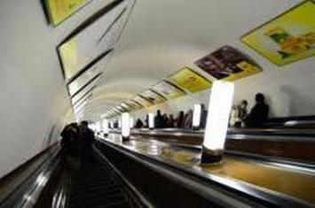 Заказать Щиты на эскалаторных сводах и переходах
