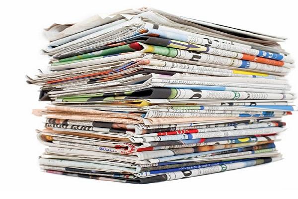 Заказать Реклама в прессе региональной