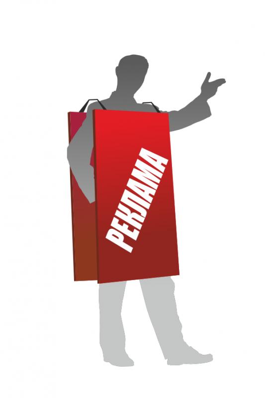 Заказать Реклама на носимых щитах, сандвич-реклама