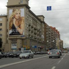 Заказать Услуги по рекламе на стене здания