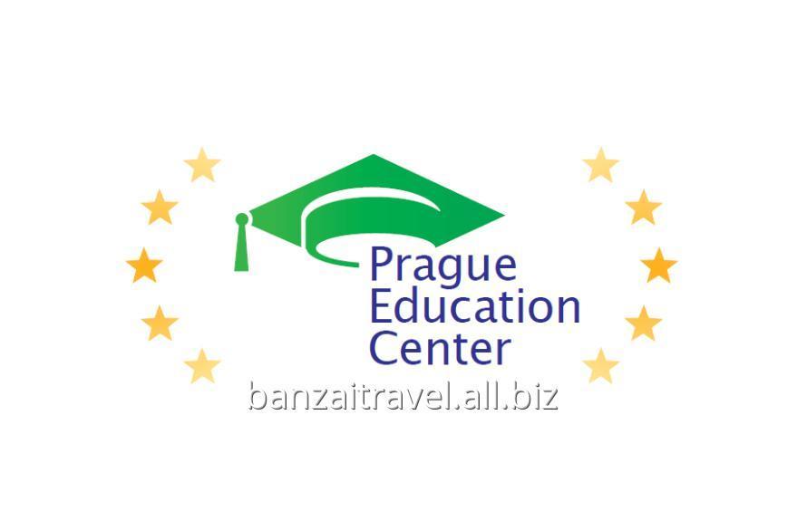 Заказать Осенние и Зимние каникулы в Чехии 2018! Пражский Образовательный Центр!