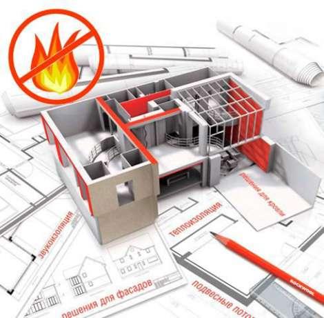 Заказать  Аудит в области пожарной безопасности