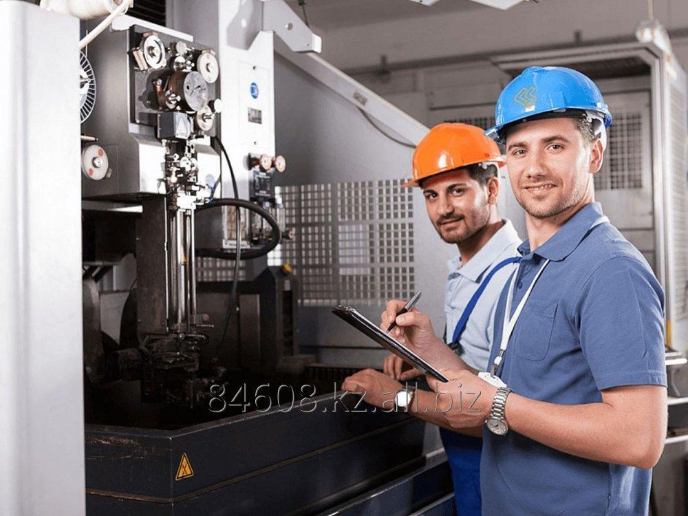Заказать Выезд специалистов технического отдела