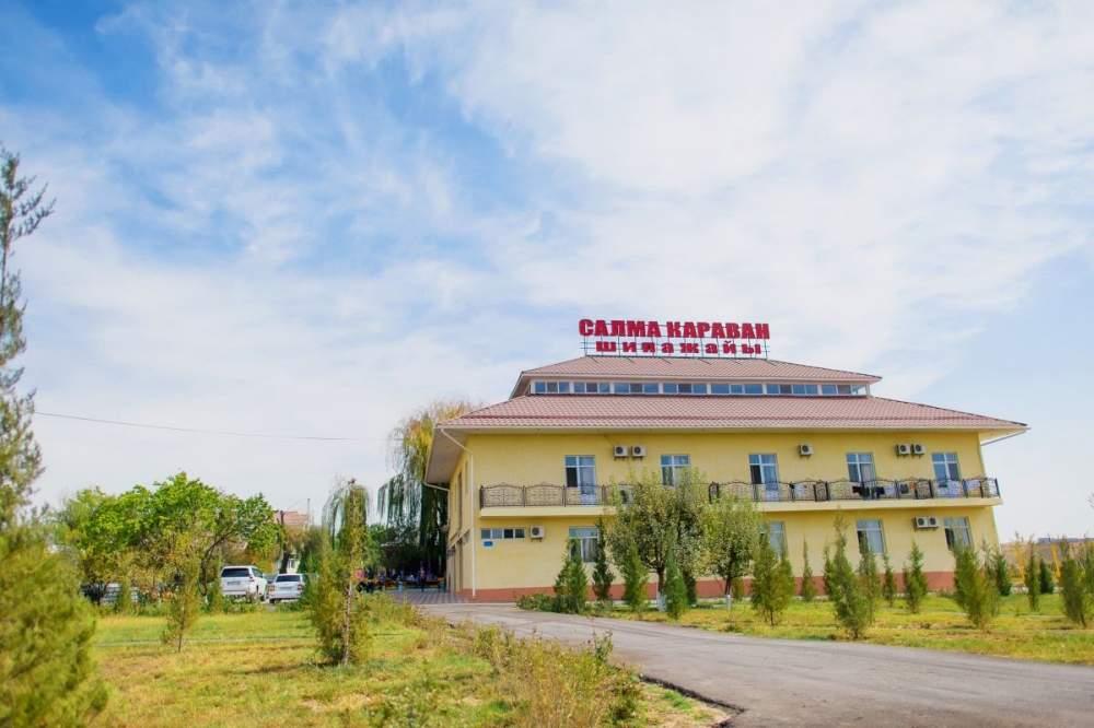Санаторий Салма Караван