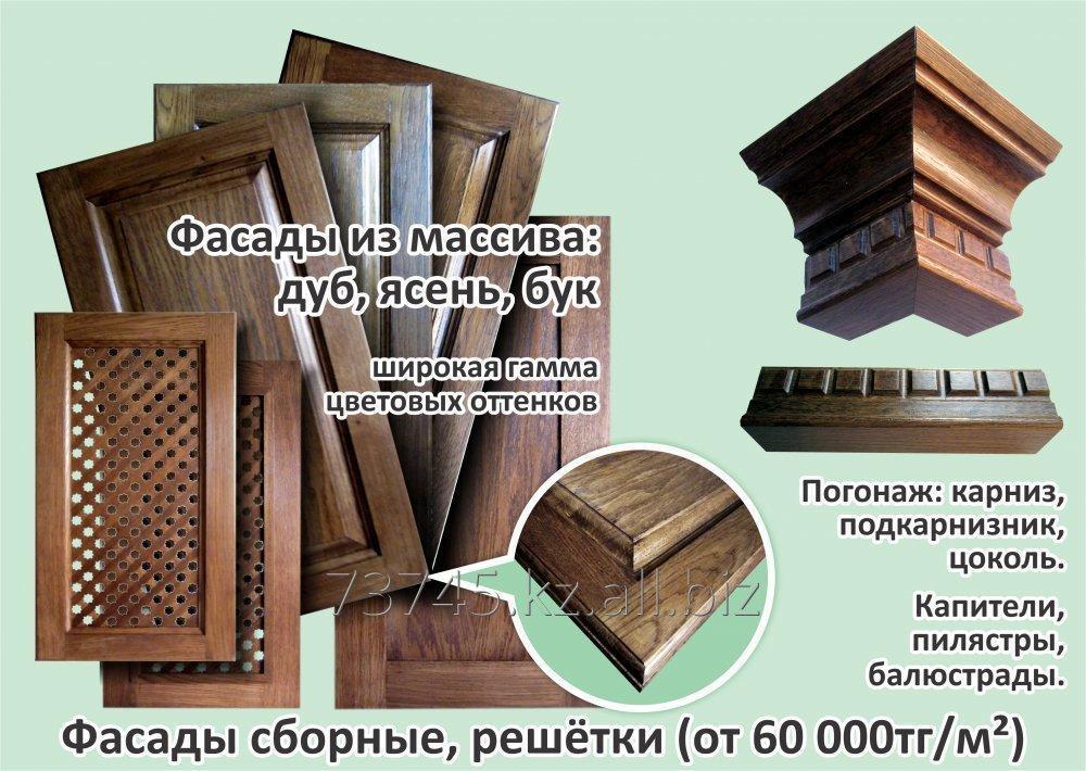 Заказать Изготовление мебельных фасадов из массива древесных пород: дуба, ясеня, бука