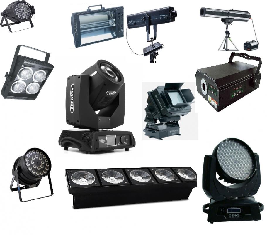 Заказать Аренда светового оборудования