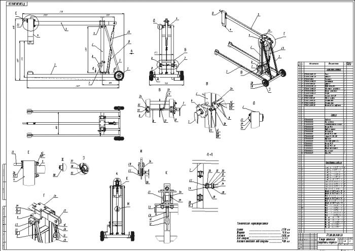 Заказать Разработка машиностроительных чертежей