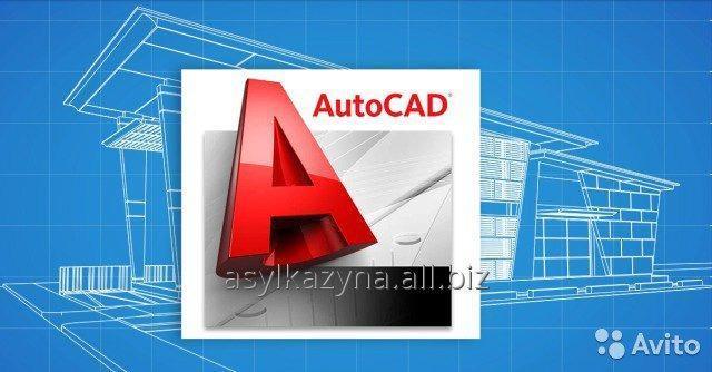 Заказать Курсы по AutoCAD