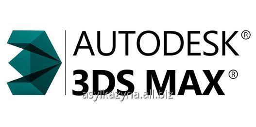 Заказать 3D Studio Max