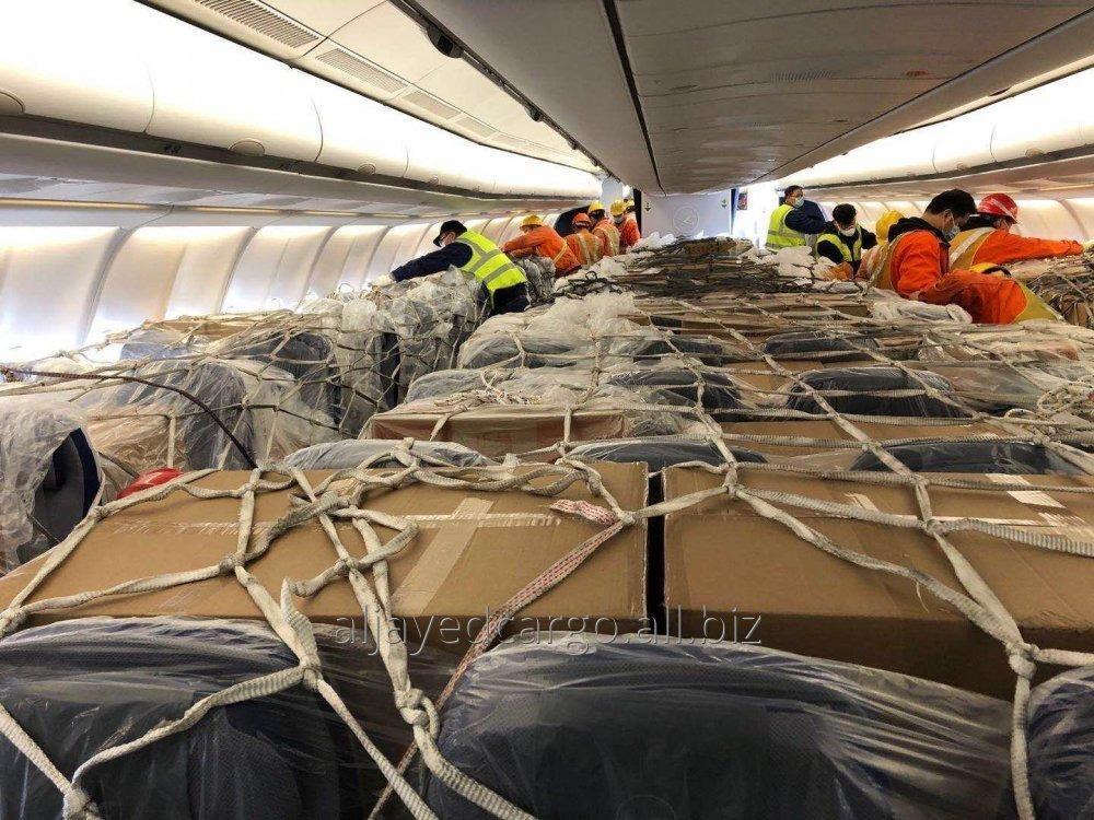 Заказать Авиа доставка грузов по всему миру