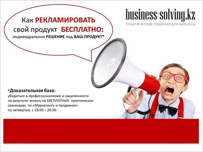 Ult рекламировать свой продукт где можно заказать в благовещенске наружную и внутреннею рекламу