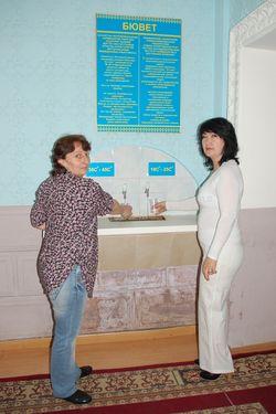 Заказать Санатории в Казахстане, Бювет с минеральной водой