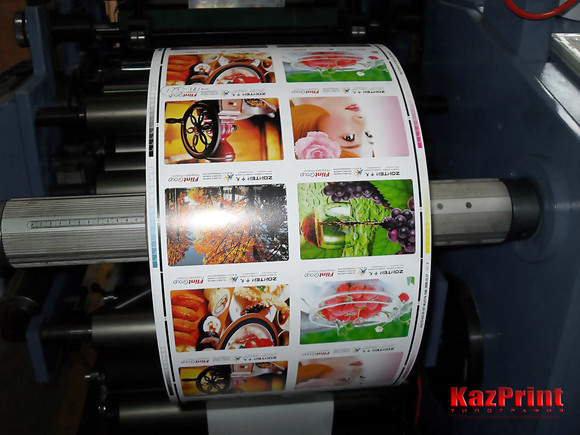 Order The press flexographic on flexible packaging