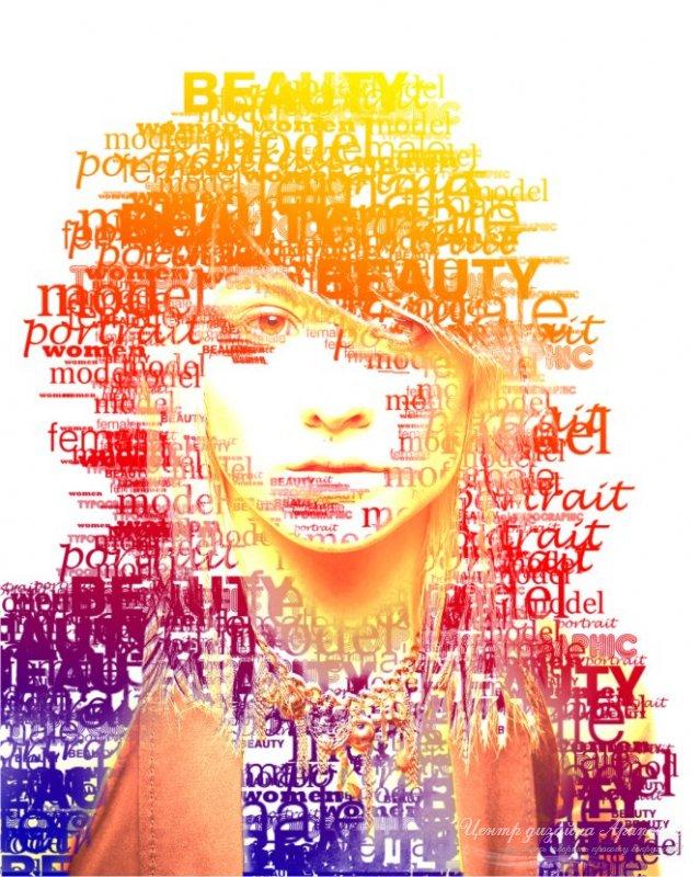 Курсы учебные, Курс графический ...: kz.all.biz/kursy-uchebnye-kurs-graficheskij-dizajn-i-reklama-s27955