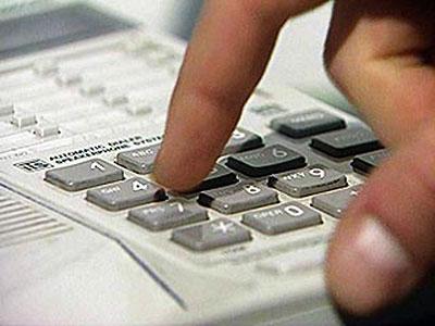 Заказать Цифровая телефония