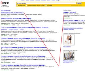 Рамблер контекстная реклама на гугл amn контекстная реклама