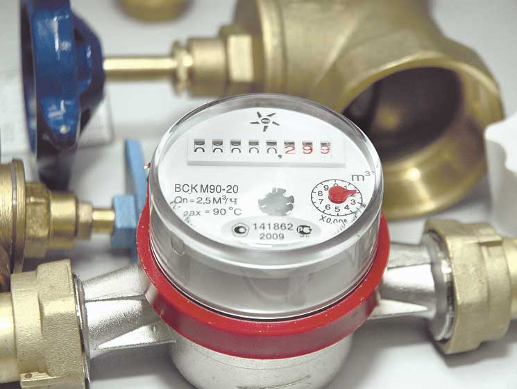 Order Installation of metering devices of gas