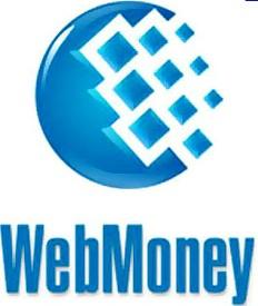 Заказать Ввод/вывод средств в системе WebMoney