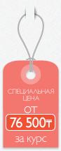 Order Preparation for examination of IELTS