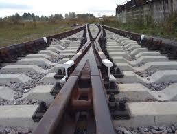 Заказать Строительство и ремонт железных дорог