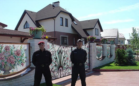 Картинки по запросу охрана имущества