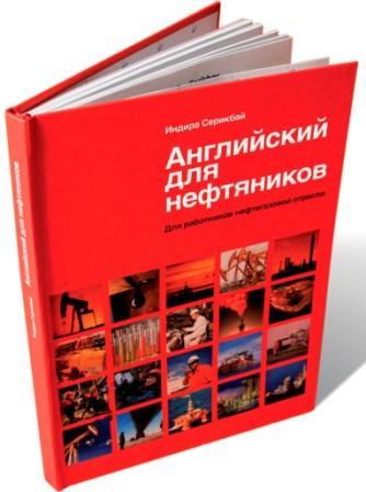 Услуги языкового перевода технических текстов, технической документации