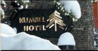 Заказать Отель Кумбель